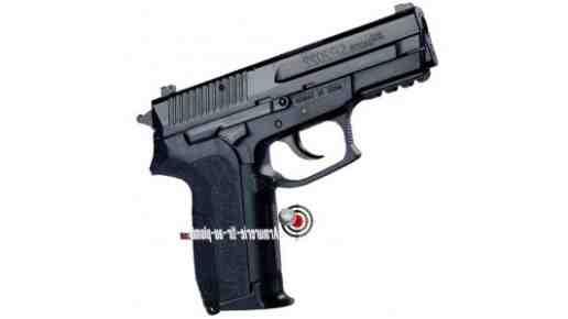 Quelle puissance pour pistolet à bille ?